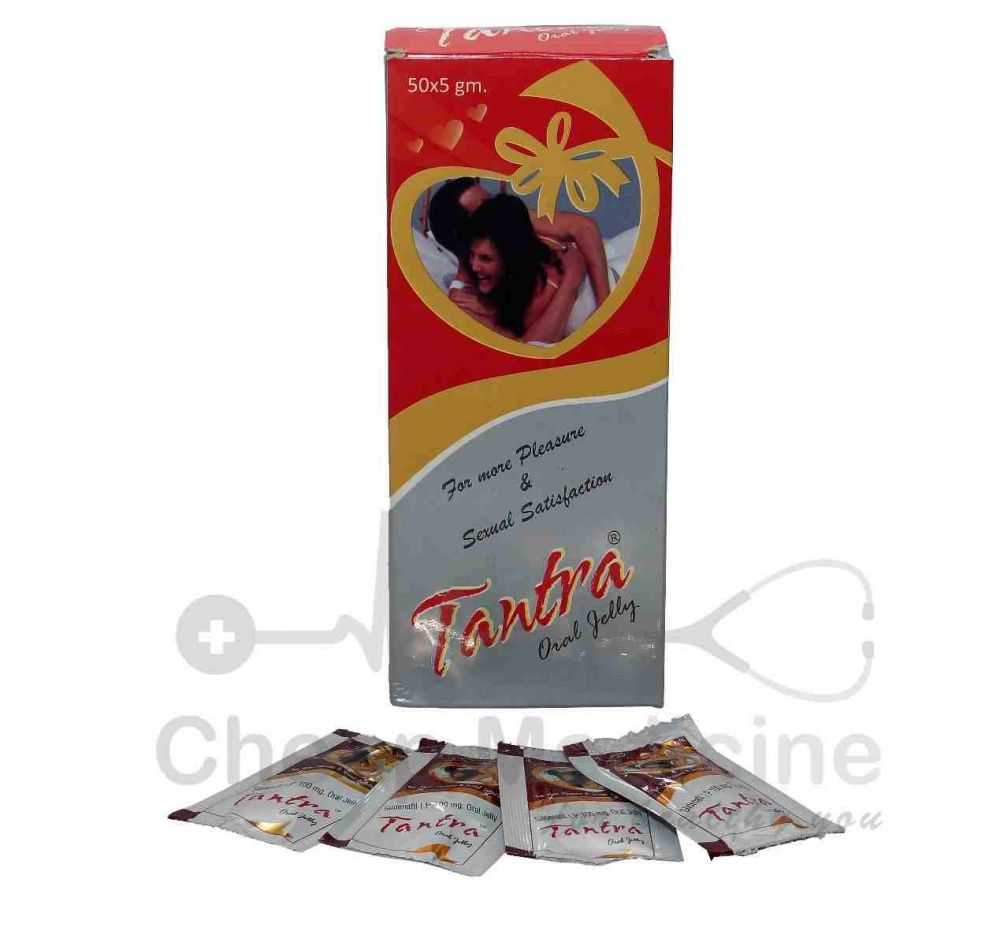 Tantra 5g with Slidenafil citrate Front View
